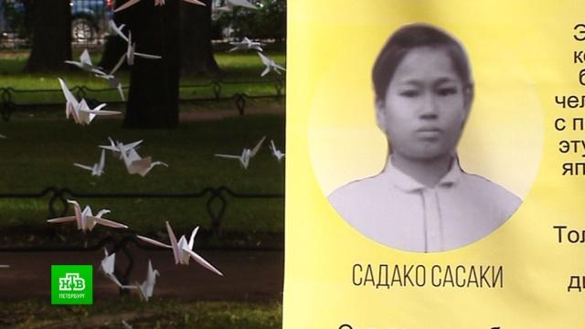 Белые журавлики: вПетербурге вспоминают жертв Хиросимы иНагасаки.Вторая мировая война, Санкт-Петербург, Япония, история, памятные даты, ядерное оружие.НТВ.Ru: новости, видео, программы телеканала НТВ