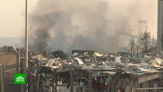 Ближнему Востоку пророчат новый геополитический взрыв <nobr>из-за</nobr> ЧП вБейруте