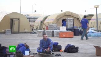 Полевой госпиталь МЧС начал принимать пострадавших вБейруте