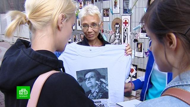 Родным погибших петербургских врачей раздали футболки с памятными фотографиями.Санкт-Петербург, врачи, коронавирус, смерть, эпидемия.НТВ.Ru: новости, видео, программы телеканала НТВ