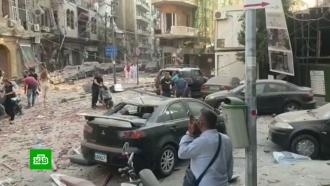 Число жертв взрыва вБейруте достигло 137