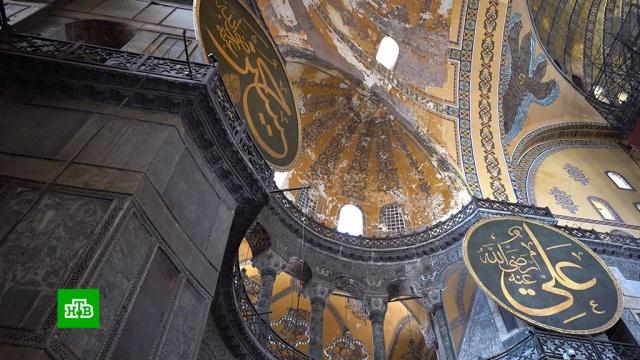 Не все доступно даже мусульманам: новые правила посещения собора Святой Софии.Стамбул, Турция, ислам, православие, религия, туризм и путешествия.НТВ.Ru: новости, видео, программы телеканала НТВ