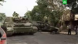 08.08.08: как Грузия атаковала Южную Осетию