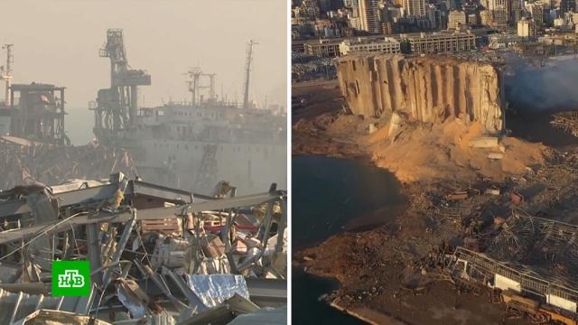 Первые итоги расследования ЧП вБейруте обнародуют 10августа.Ливан, аресты, беспорядки, взрывы, расследование.НТВ.Ru: новости, видео, программы телеканала НТВ