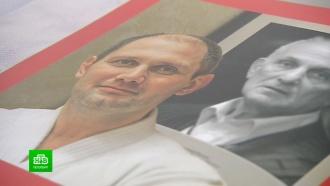 В Петербурге представили новую книгу о тренере Путина