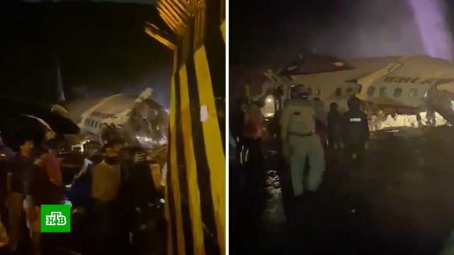 Пилоты погибли при жесткой посадке вИндии.Индия, авиационные катастрофы и происшествия, самолеты.НТВ.Ru: новости, видео, программы телеканала НТВ