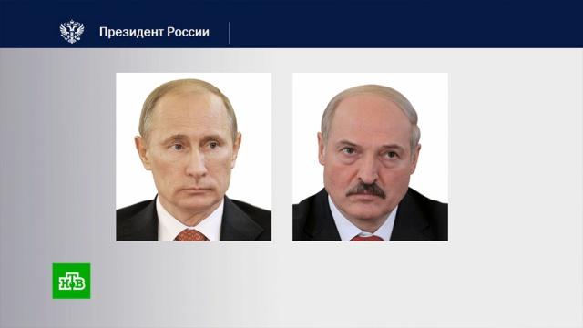 Путин иЛукашенко обсудили ситуацию сзадержанием россиян.Белоруссия, Лукашенко, Путин, задержание, переговоры.НТВ.Ru: новости, видео, программы телеканала НТВ