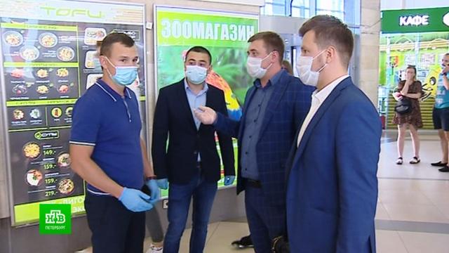 Как торговые центры Петербурга соблюдают санитарные правила.Санкт-Петербург, коронавирус, магазины, торговля, эпидемия.НТВ.Ru: новости, видео, программы телеканала НТВ