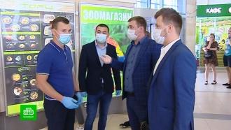 Как торговые центры Петербурга соблюдают санитарные правила