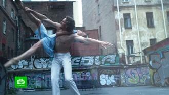 Артисты балета станцевали под рэп Тимати