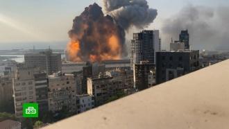 Видео взрыва вБейруте ввысоком разрешении