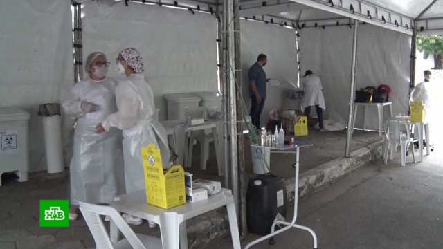 Число заражений коронавирусом в мире превысило 19 млн.Бразилия, США, коронавирус, эпидемия, карантин.НТВ.Ru: новости, видео, программы телеканала НТВ