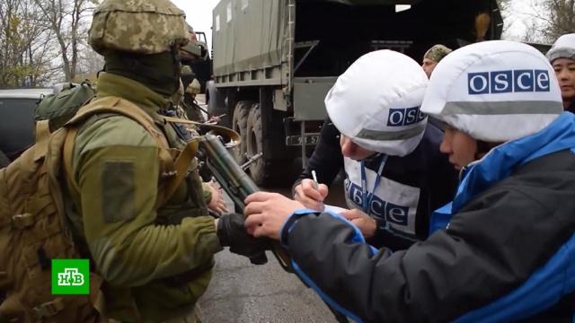 ОБСЕ впервые за пять лет не зафиксировала нарушений режима перемирия вДонбассе.ОБСЕ, Украина, войны и вооруженные конфликты.НТВ.Ru: новости, видео, программы телеканала НТВ