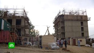 Более 200семей вИркутске не могут попасть вготовые для заселения дома