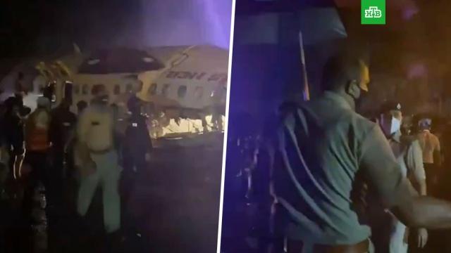 Пилоты погибли при жесткой посадке в Индии.При жесткой посадке лайнера Air India в городе Кожикоде погибли не менее двух человек.Индия, авиационные катастрофы и происшествия, самолеты.НТВ.Ru: новости, видео, программы телеканала НТВ