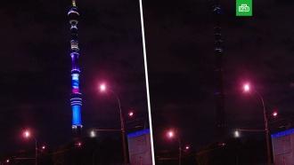 Останкинская башня выключила подсветку взнак траура по погибшим вБейруте