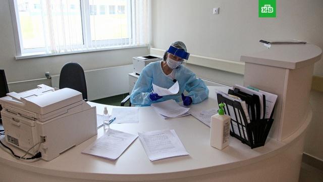 Опубликованы данные о смертности от коронавируса в РФ в июне.Росстат опубликовал данные о числе погибших от коронавируса в России в июне 2020 года.болезни, коронавирус, эпидемия.НТВ.Ru: новости, видео, программы телеканала НТВ