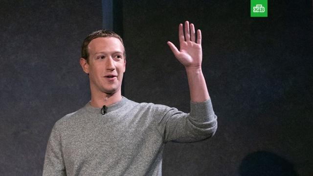 Состояние Цукерберга превысило 100 млрд долларов.Акции Facebook значительно выросли в цене благодаря новости о запуске конкурента сервису TikTok.Facebook, Интернет, Цукерберг, миллионеры и миллиардеры.НТВ.Ru: новости, видео, программы телеканала НТВ
