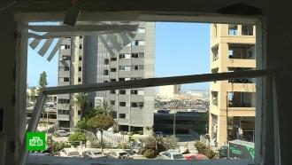Военный трибунал установит виновных во взрыве вБейруте