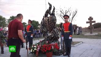 ВЮжной Осетии вспоминают жертв грузинской агрессии