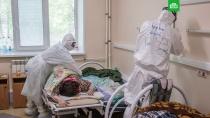 «Как мертвому припарки»: ученый оценил советы больным COVID-19.болезни, коронавирус, эпидемия.НТВ.Ru: новости, видео, программы телеканала НТВ