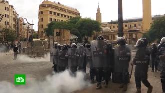 Более ста военных пострадали на акциях протеста вБейруте