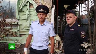 В Сибири полицейские через окно спасли из горящего дома потерявших сознание жильцов