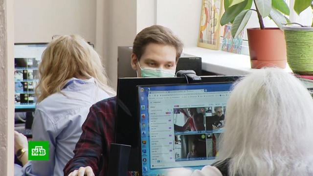 Экзамены в режиме онлайн: приживется ли в России дистанционное образование.Интернет, образование.НТВ.Ru: новости, видео, программы телеканала НТВ
