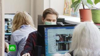 Экзамены в режиме онлайн: приживется ли в России дистанционное образование