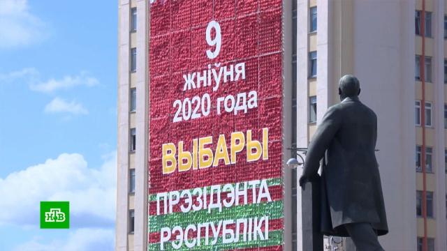 ВБелоруссии проходит основной этап голосования на президентских выборах.Белоруссия, беспорядки, выборы.НТВ.Ru: новости, видео, программы телеканала НТВ