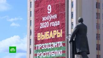 ВБелоруссии проходит основной этап голосования на президентских выборах