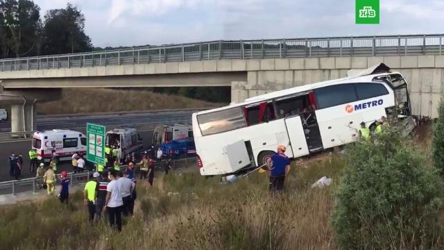ВТурции вДТП савтобусом погибли 5человек, 25ранены.ДТП, Стамбул, Турция, автобусы.НТВ.Ru: новости, видео, программы телеканала НТВ
