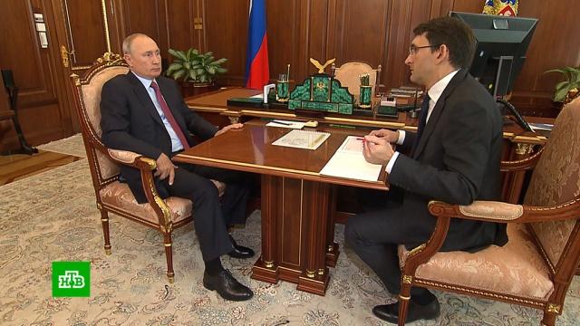 Путин обсудил с главой Роскомнадзора защиту персональных данных.Путин, Роскомнадзор, цифровая экономика, экономика и бизнес.НТВ.Ru: новости, видео, программы телеканала НТВ