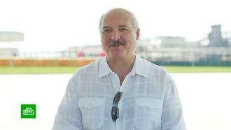 «Мы видим кукловодов»: Лукашенко раскрыл механизм управления уличными акциями