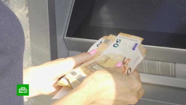 Кипр согласился повысить налог на капитал из России.Кипр, налоги и пошлины, экономика и бизнес.НТВ.Ru: новости, видео, программы телеканала НТВ