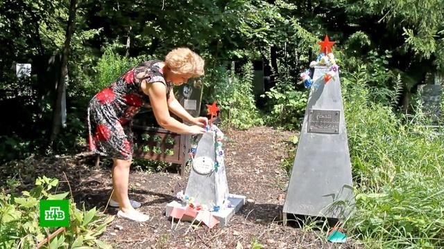 В Уфе семья волонтеров ухаживает за заброшенными могилами участников ВОВ.кладбища и захоронения.НТВ.Ru: новости, видео, программы телеканала НТВ