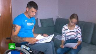 Спортсмену-инвалиду отказали в усыновлении ребенка.НТВ.Ru: новости, видео, программы телеканала НТВ