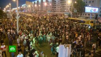 Российские журналисты пропали вБелоруссии после второй ночи протестов