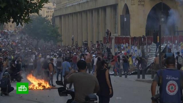 Отставка правительства Ливана не остановила массовые протесты.Ливан, взрывы, митинги и протесты, назначения и отставки.НТВ.Ru: новости, видео, программы телеканала НТВ
