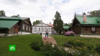 Усадьба вдохновения: <nobr>музею-заповеднику</nobr> «Абрамцево» исполнилось 100лет