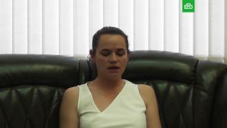 Тихановская из Литвы призвала белорусов разойтись по домам
