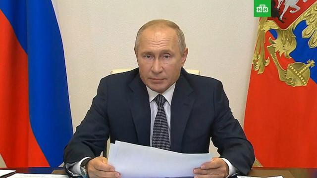 Первая вакцина от коронавируса зарегистрирована вРФ.Путин, коронавирус, медицина, эпидемия.НТВ.Ru: новости, видео, программы телеканала НТВ