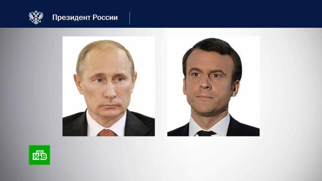 Путин иМакрон обсудили по телефону ситуацию вЛиване.переговоры, Путин, Украина, Франция, Ливан, Белоруссия, Макрон, коронавирус.НТВ.Ru: новости, видео, программы телеканала НТВ