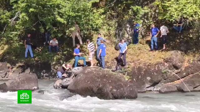 В Абхазии двое туристов из Петербурга упали с квадроцикла в горную реку.Абхазия, Санкт-Петербург, несчастные случаи, поисковые операции, туризм и путешествия.НТВ.Ru: новости, видео, программы телеканала НТВ