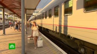 Первый поезд «Таврия» запустили из Крыма вАдлер и<nobr>Ростов-на-Дону</nobr>
