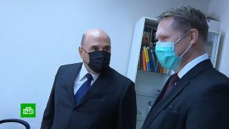 «Видит инвестиции?»: Мишустин на Чукотке предложил министрам проверить зрение