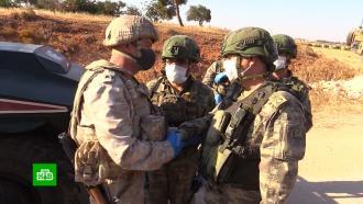 Военные РФ иТурции провели патрулирование вИдлибе
