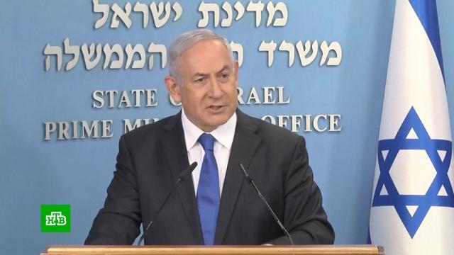 На Ближнем Востоке раскритиковали договор Израиля иОАЭ.Израиль, ОАЭ, США.НТВ.Ru: новости, видео, программы телеканала НТВ