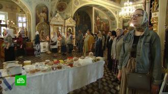 Православные россияне отмечают Медовый спас