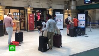 Британские туристы срочно возвращаются домой из-за двухнедельного карантина